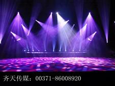 米6app下载米6体育官网炫目舞台效果