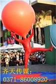 米6app下载活动引进--中国第一气球舞