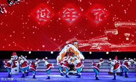 2013灵宝春晚